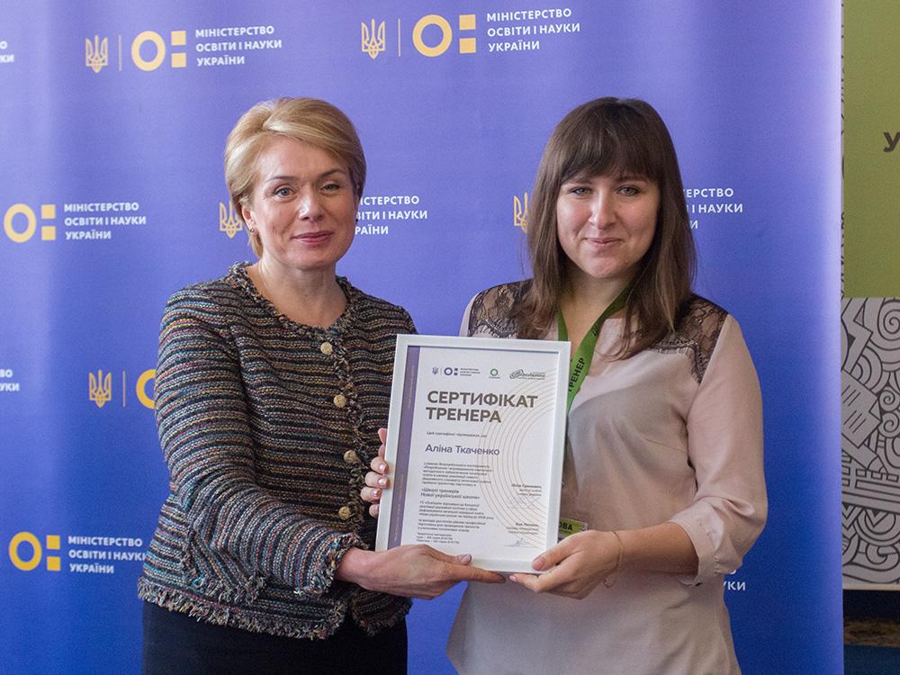 Аліна Ткаченко