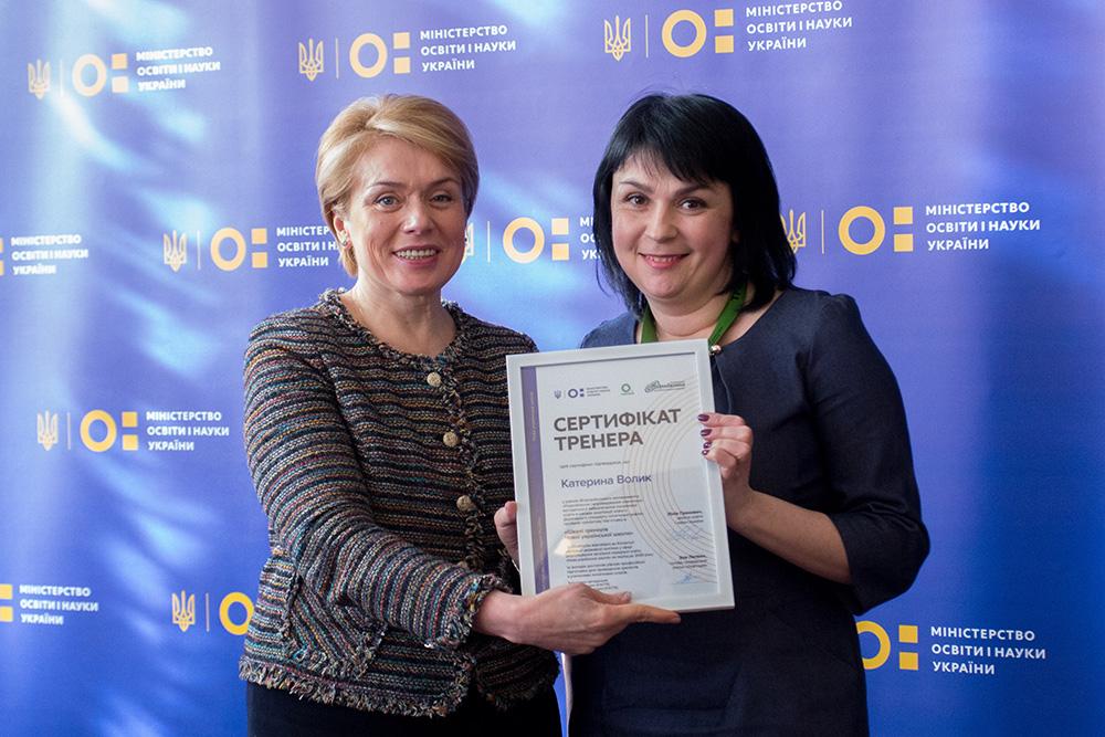 Катерина Волик
