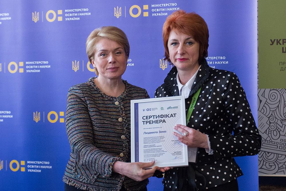 Людмила Зима