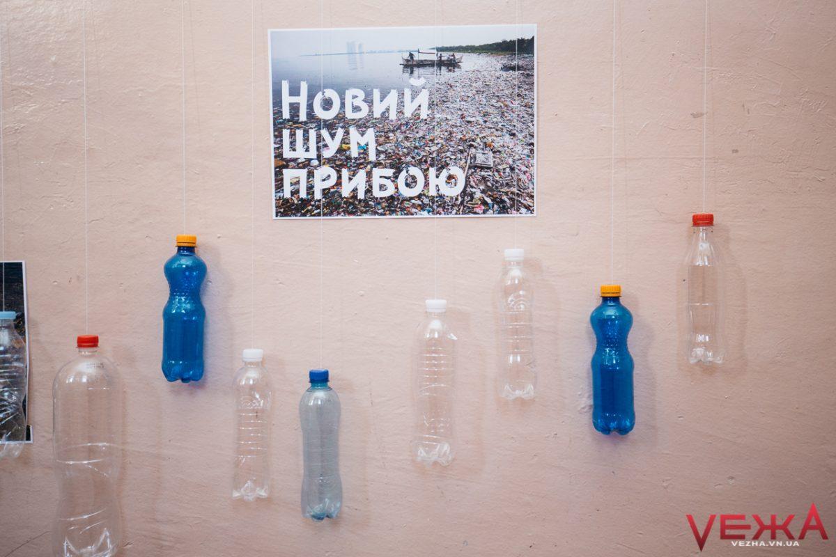 Покоління Грети – історії українських школярів, які роблять екопроєкти